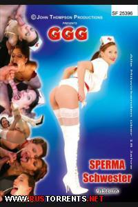 ������-������ | GGG-Sperma Schwester