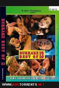 ��������� �� Bukkake 13 | GGG - Best of Bukkake 13