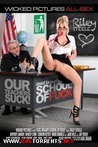 Школе Акселя Брауна пое...ь | Axel Braun's School of Fuck Britney Amber, Jade Nile, Krissy Lynn, London Keyes, Nikki Daniels, Riley Steele