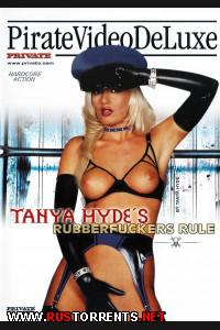 Постер:Латексные властелины траха Tanya Hyde's