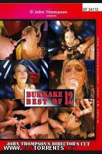 ��������� �� Bukkake 12 | GGG - Best of Bukkake 12