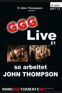 ����� 21: ��� �������� ������ John Thompson | GGG - Live 21: So Arbeitet John Thompson