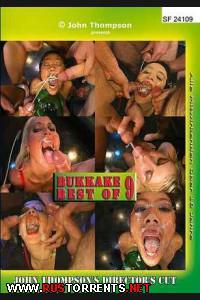��������� �� Bukkake 9 | GGG - Best of Bukkake 9
