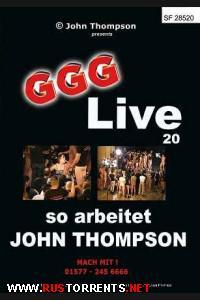 ����� 20: ��� �������� ������ John Thompson | GGG - Live 20: So Arbeitet John Thompson