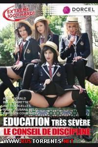 Тяжелое Образование: Дисциплинарный Совет | Education Tres Severe: Le Conseil de Discipline