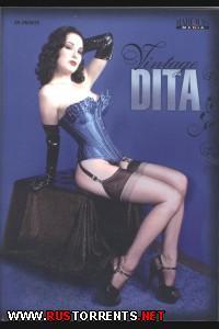 Винтажная Дита | Vintage Dita