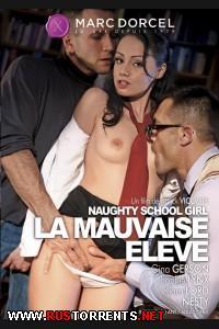 Порочные Школьницы | La Mauvaise Eleve / Naughty School Girl