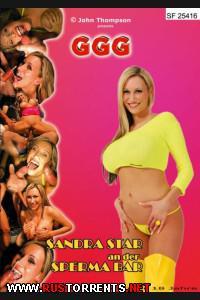 Sandra Star � ������ ���� | GGG - Sandra Star an der Sperma Bar