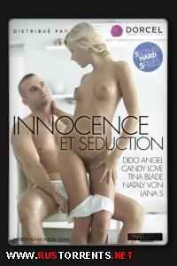 ���������� � ������� | Innocence et Seduction