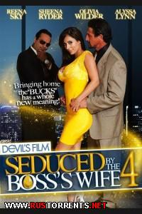 ������������ ����� ����� #4 | Seduced By The Boss's Wife #4