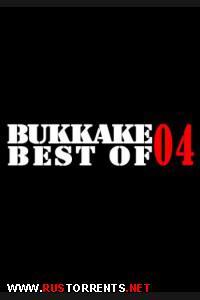 ��������� �� Bukkake 4 | GGG - Best of Bukkake 4