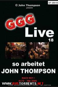 Живое 18: Так работает студия John Thompson | GGG - Live 18: So Arbeitet John Thompson