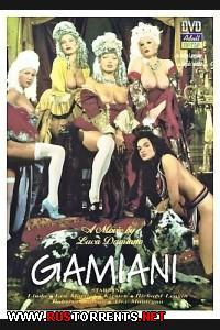 Графиня Гамиани (с русским переводом) | Gamiani / Countess Gamiani / Lady Gamiani / La Contessa Gamiani
