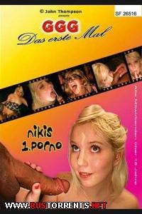 Первое порно Nikis | GGG - Das Erste Mal - Nikis 1. Porno