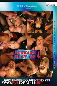 Наилучшее из Bukkake 4 | GGG - Best of Bukkake 4