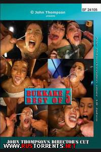 Наилучшее из Bukkake 5 | GGG - Best of Bukkake 5