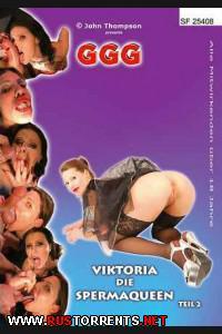 Виктория королева спермы 2 | GGG - Victoria die Spermaqueen 2