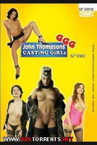 Кастинг Девушек 18 | GGG - Casting Girls 18