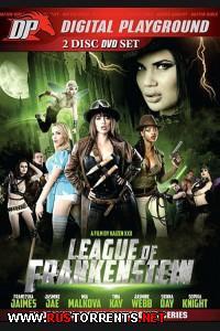 ���� ������������� | League of FrankensteinFranceska Jaimes,Jasmine Jae,Jasmine Webb.Mia Malkova,Sienna Day,Sophia Knight,Tina Kay