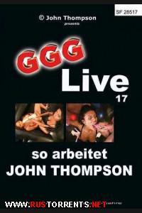 Живое 17: Так работает студия John Thompson | GGG - Live 17: So Arbeitet John Thompson
