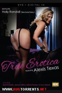 Истинная Эротика | True Erotica