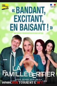 Семья Бертье | La Famille Bertier 720p