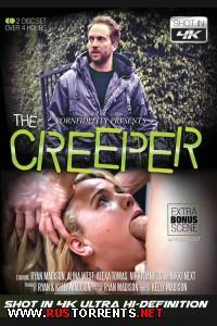 Подкравшийся | The Creeper