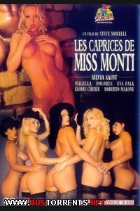 Капризы Мисс Монти | Les Caprices De Miss Monti