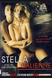 Стелла Итальянка | Malizia Italiana | Stella l'italienne | Virility