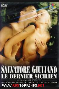 ��� ���������� - ��������� �������� | Don Salvatore - l'ultimo Siciliano