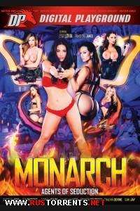 Монарх | Monarch