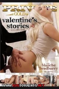 ���� � ���� ������� ��������� (� ������� ���������) | Private Gold 187: Valentine's Stories