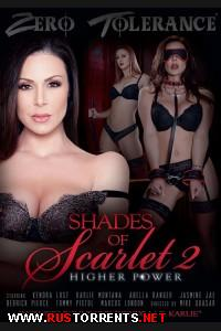 ������� ������� 2: ������� �������� | Shades Of Scarlet 2: Higher Power