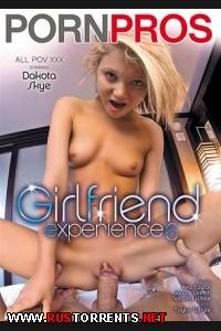 ����� �������� 6 | Girlfriend Experience 6