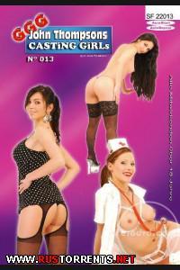 Кастинг Девушек 013 | GGG - Casting Girls 013
