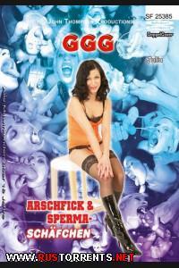 Бедная Овечка Трахнута и в Сперме | GGG - Arschfick und Sperma Schaefchen