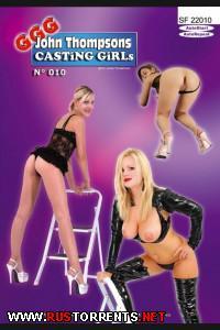 Кастинг Девушек - 10 | GGG - Casting Girls Nr.10