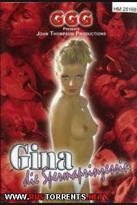 Джина спермопринцесса | GGG - Gina, die Spermaprinzessin