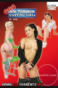 Кастинг девушек 8 | GGG - Casting Girls 8