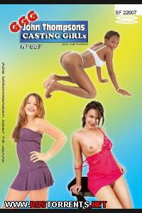 Кастинг девушек 7 | GG - Casting Girls 7