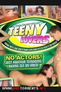 Юные любовники | Teenylovers