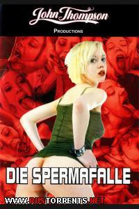 Случай спермы | GGG - Die Spermafalle