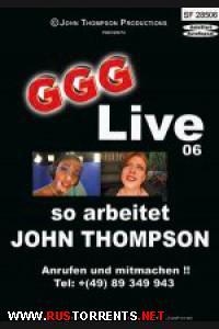 Живое 06 - Так работает студия John Thompson | GGG - Live 06 - So Arbeitet John Thompson