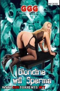 Блондинка хочет спермы | GGG - Blondine will Sperma