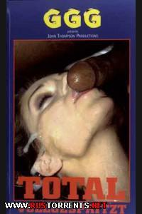 Тотальная заливка спермой | GGG - Total Vollgespritzt