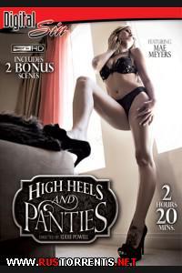 Постер:Высокие каблуки и трусики