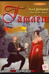 ������:Hamlet