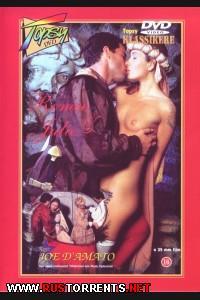 ������:Gielietta e Romeo