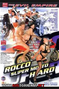 Супер Мото групповуха Рокко | Rocco's Super Moto Hard