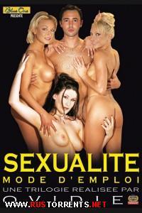 Сексуальность: инструкция по эксплуатации  | Sexualite - Mode d'Emploi